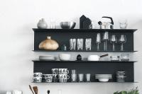 quite modern open wall shelves