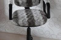 DIY fur chair reupholster