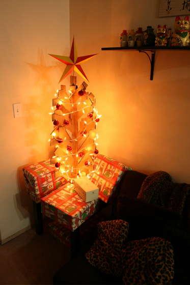 Cardboard Christmas Tree With Lights