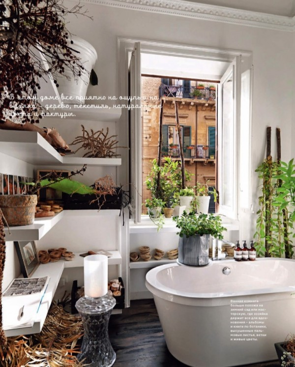 Bathroom with natural plants 8