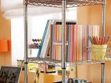Bright Orange Home Office Design