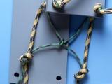 Cool Diy Industrial Shelves Of Rope