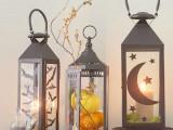 Diy Lantern Halloween Silhouettes