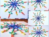 DIY colorful snowflake