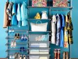 Wardrobe Organization Ideas
